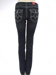 Jeans blau mit markanten grauen Nähten